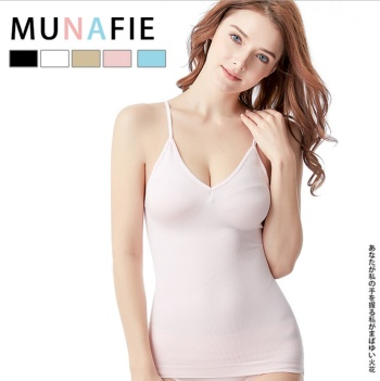 Munafie Vest plastic body strap body plastic garment corsets seamless underwear
