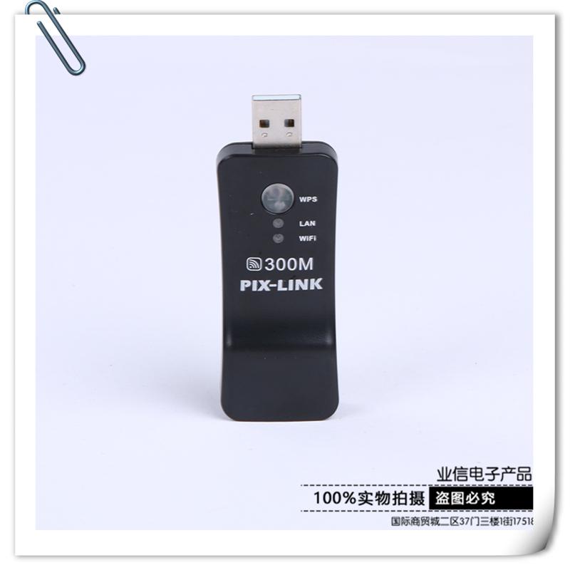 usb中继器扩展器 wifi无线网络信号放大器