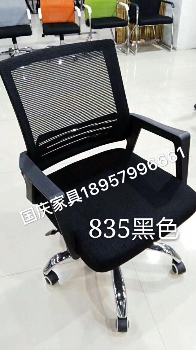 National Day Furniture Computer Chair Office Chair Backrest Net Cloth Chair  Modern Simple Household Bedroom Swivel