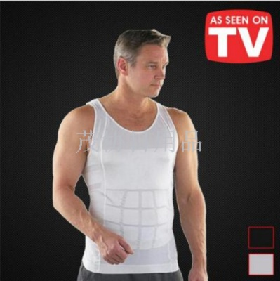 International explosive men's body shaping vest tight spring underwear slim thin chest waist tight clothes