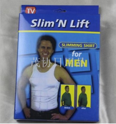 International explosive men's body shaping vest tight spring underwear slim thin chest waist tight clothes