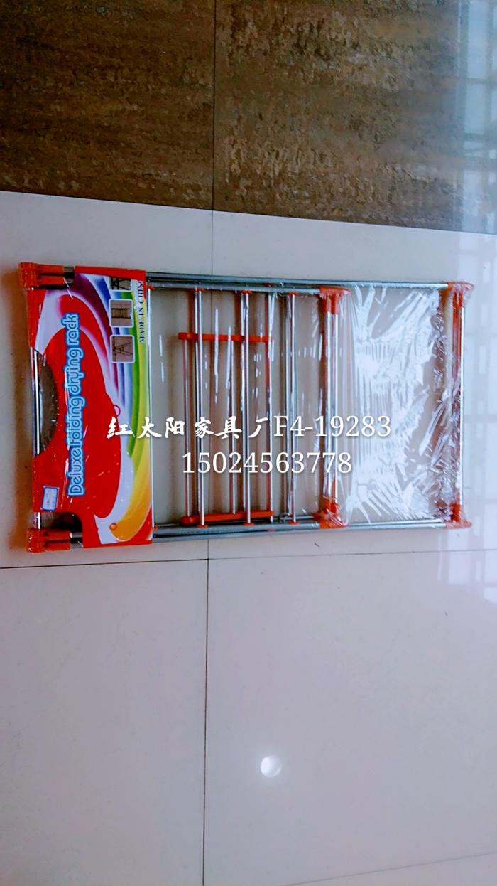 红太阳家具厂不锈钢出口折叠晾家具双杆衣架室市场落地中国翼型主要图片