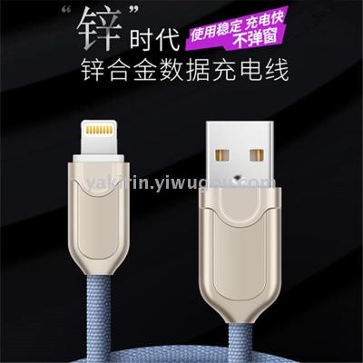 New nylon I5 Braided data Line high quality fast filling zinc alloy charging line manufacturers Direct sales