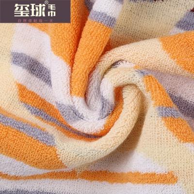 Cotton Towel gift towel ball towel