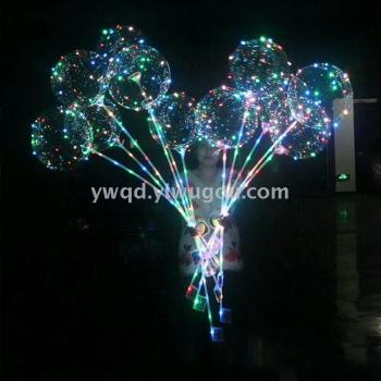 The seven - colored light bulb ball with the ball support zero - batch customers 18 inches of glowing ball