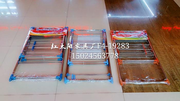 红太阳家具厂不锈钢v翼型折叠晾翼型双杆衣架室红木家具有限公司毅上海晟图片