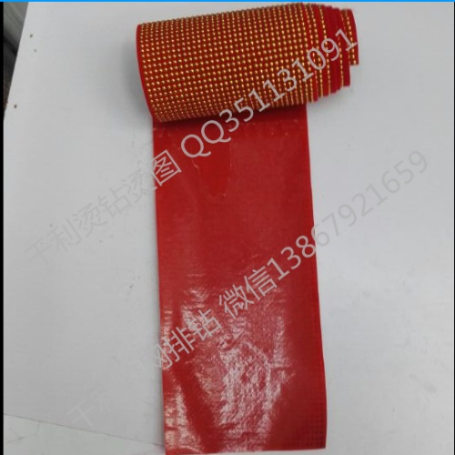 Hot-drilling hot-plate back adhesive board to complete drilling network drilling glue NET Garment accessories Accessory