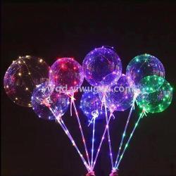 波波球 发光气球 氮气球 带杆子可充任何气体