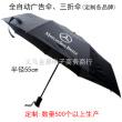 Factory price Custom automatic touch cloth radius 55 Business umbrella advertising umbrella 30 percent umbrella gift