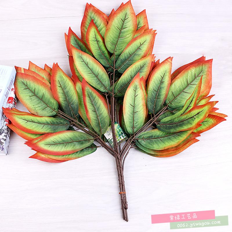 仿真树叶装饰假叶子塑料树枝叶绿植假树枝