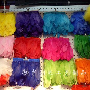 Big float cloth with 2 rice prices feather skirt goose feather cloth side stage Walk Show costume Accessories