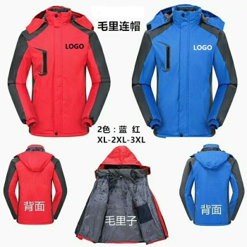 Single-layer fleece charge clothing unlined wind and rain outdoor work clothes printing logo
