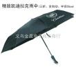 Factory price Custom automatic touch cloth RADIUS 55 Business umbrella 30 percent umbrella advertising umbrella