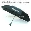 Factory price Custom automatic touch cloth RADIUS 55 Business umbrella 30 percent umbrella advertising umbrella gifts