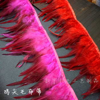 Feather skirt chicken Feather cloth with pointed felt edge jewelry Accessories Accessories Clothing Accessories