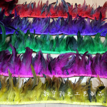 Chicken tail felt with feather skirt side chicken feather cloth side Performance Garment Accessories Accessories
