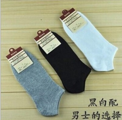 Gift men socks Ultra short tube shallow mouth boat socks No printed good product pure color socks stall socks