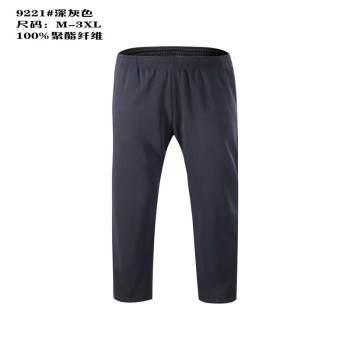 Male trousers Winter new men's sports trousers hundred-lap sports suit pants socks