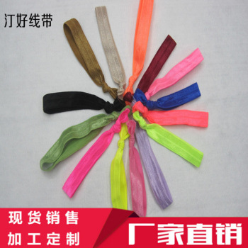 1.5cm with light wrap edge elastic strap rope first with elastic ribbon hair tie Garment Accessories