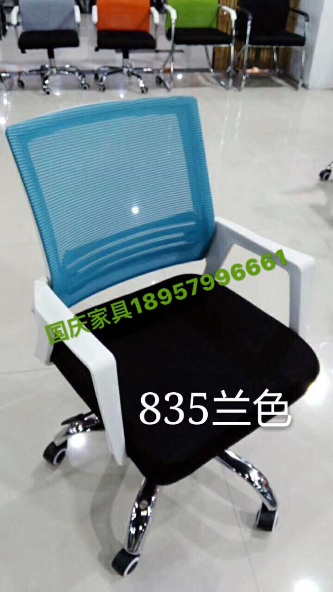 Supply National Day Furniture Office Chair Computer Chair Family Bedroom  Comfortable Chair Net Cloth Swivel Chair Chair Chair