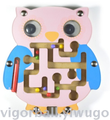 Factory Outlets small magnetic brushwork walking bead brushwork Animal Maze wholesale Children's educational toys gifts