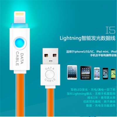 The new luminous I5USBLED light jelly data cable fast charging line factory outlets