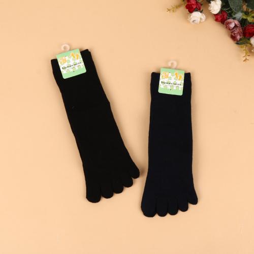 2017 new cotton toe socks comfortable five toe socks solid color long loop terry men socks
