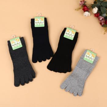 2017 new cotton toe socks five toe socks solid color short-sleeved ring fingertips men and women socks