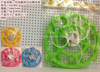 002 windproof clothes hanger, plastic hose clip