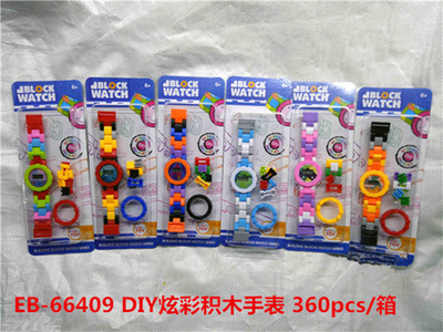 Factory direct sales DIY colorful blocks watches children's puzzle DIY assembled toys children's electronic watches