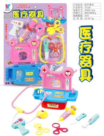 Children play house toys plastic medicine sets of medical equipment