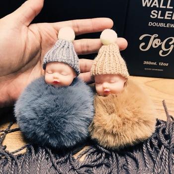 Movable doll hair ball pendant cute plush doll Keychain lady bag pendant fur car ornaments