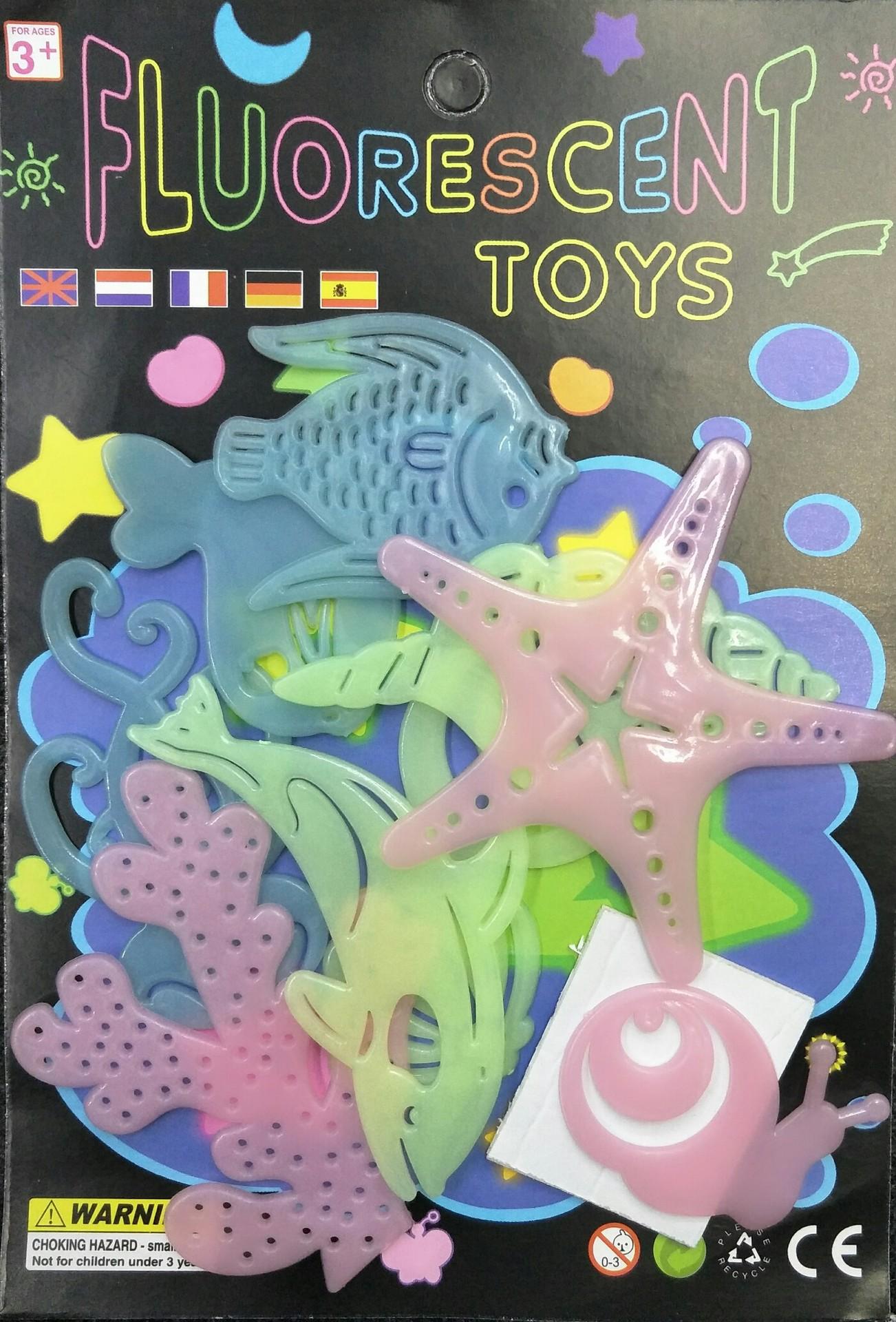 海洋世界 夜光贴 儿童.幼儿园装饰贴