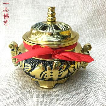 Home fragrance of sandalwood furnace furnace of pure copper Buddha Word sandalwood furnace Buddhist supplies