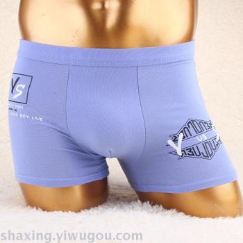 RC cotton men's underwear high-end wide-angle printing men's briefs cotton factory direct cotton square pants