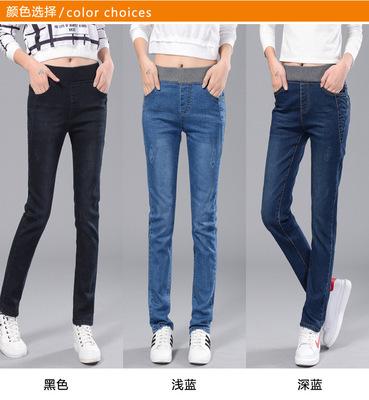 New Slim was thin plus velvet padded elastic waist jeans female wild stretch fat feet pencil pants