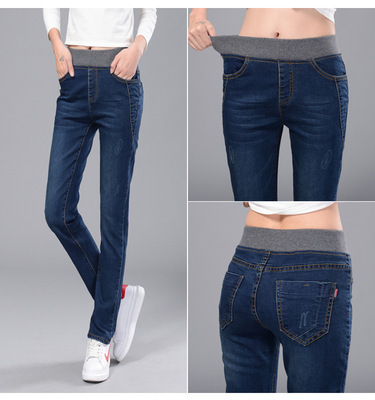 New Slim was thin plus velvet padded elastic waist jeans female wild stretch fat feet pencil pants