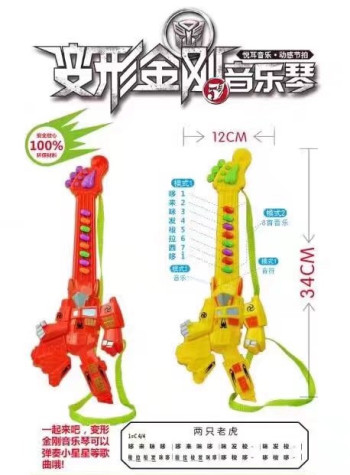 Children's educational toys wholesale cartoon electronic music instrument Transformers guitar 34CM