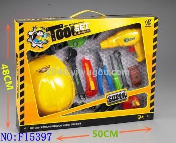 Booth childrens toy tools small housekeeper combination boy play house toys F15397