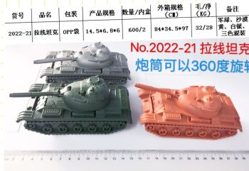 Children's educational toys wholesale series of military pull cable tank 14.5CM