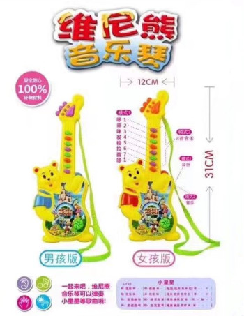 Children's educational toys wholesale cartoon electronic music piano Pooh Bear guitar 31CM