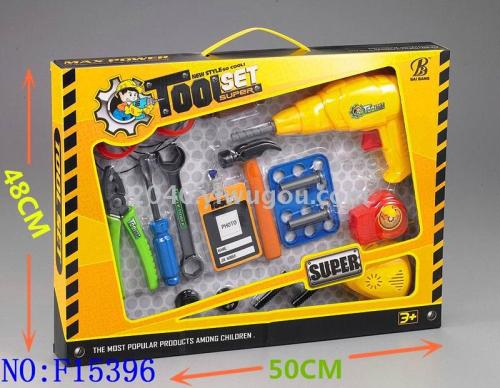 Booth childrens toy tools small housekeeper combination boy play house toys F15396