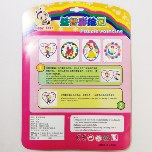 10 Yuan shop source children play house toys indoor toys 098 stars wish color painting