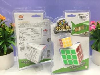 9.9 yuan Ten yuan boutique fun puzzle educational toys 9602 three magic