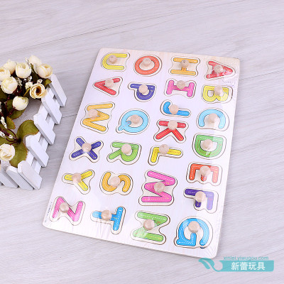 Letter cartoon hand grab board puzzle child baby wooden wooden puzzle educational toys