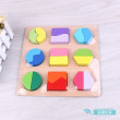 Wooden Toys Puzzle Wooden baby early childhood puzzle building blocks toys