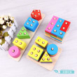 Matching sets of wooden geometric shapes baby infant 1-2-3 puzzle educational early childhood baby intelligence toys