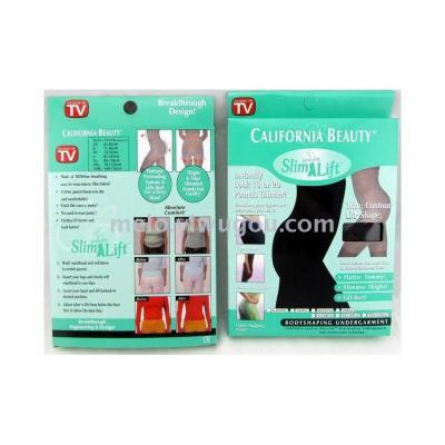 Hip waist waist pants, TV corset, slim Lift, leggings
