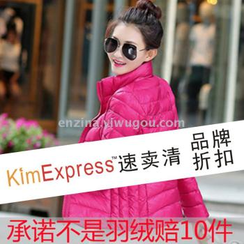 Thin women short collar down jacket UNIQLO winter woman women coat
