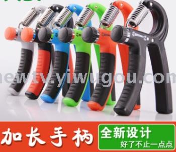 Grip Adjustable Lengthening Hand Finger Rehabilitation Training Fitness Equipment
